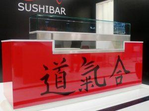 sushi bar koelmeubel
